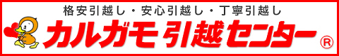 <br /> <b>Notice</b>:  Undefined variable: site_title in <b>/home/sites/heteml/users/k/a/r/karugamo/web/karugamo.co.jp/navi/__navi_header.php</b> on line <b>8</b><br />